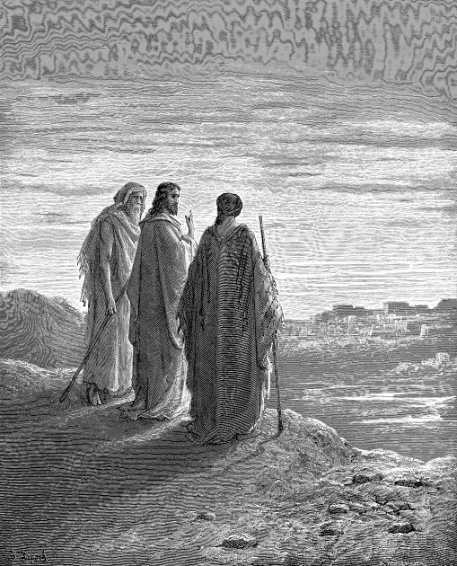 евангелие читать вместе